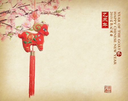 background  paper: chinese goat knot, 2015 is year of the goat
