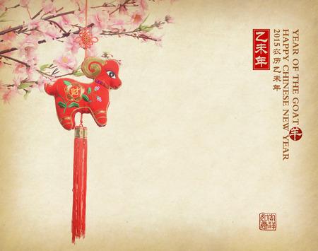 flores chinas: nudo cabra chino, 2015 es el a�o de la cabra