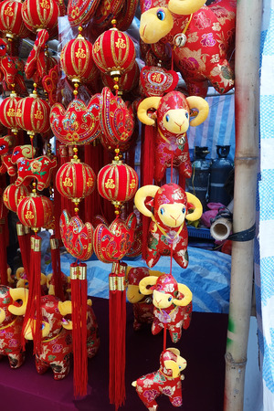 goat peach: chinese goat knot, 2015 is year of the goat