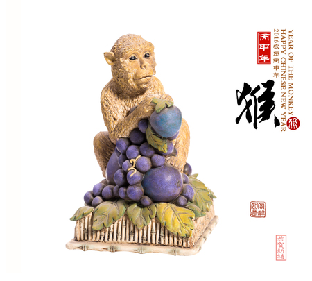 chinese ethnicity: chinese calligraphy of monkey for 2016 Stock Photo