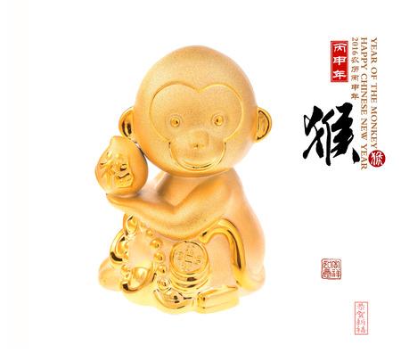 monos: 2016 es el a�o del mono, mono de oro, traducci�n caligraf�a china: sellos que monkey.Red Traducci�n: buena bendiga por a�o nuevo