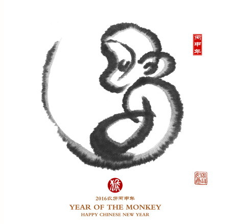 chinese script: 2016 is year of the monkey Chinese calligraphy Translation: monkey,Red stamps which Translation: good bless for new year