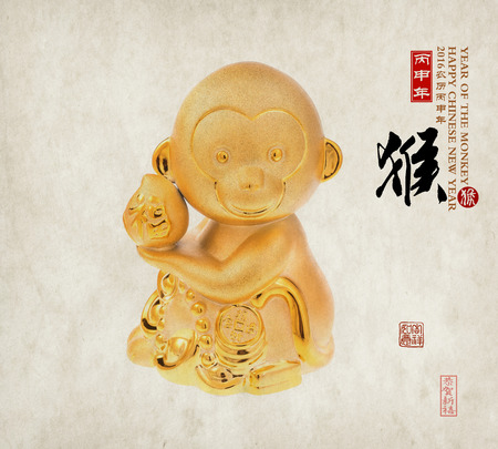 chinese new year: 2016 is year of the monkey,Gold monkey,Chinese calligraphy translation:monkey.Red stamps which Translation: good bless for new year