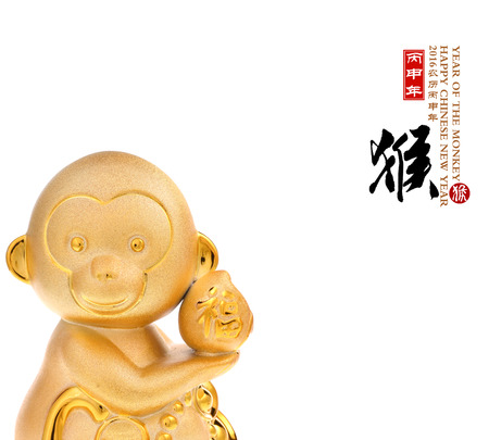 chinese: 2016 is year of the monkey,Gold monkey,Chinese calligraphy translation:monkey.Red stamps which Translation: good bless for new year