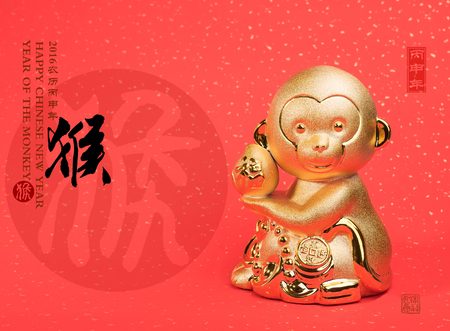 china: 2016 is year of the monkey,golden monkey with decoration,calligraphy fu mean good bless