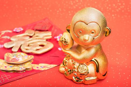 monitos: la decoraci�n del mono para el a�o 2016