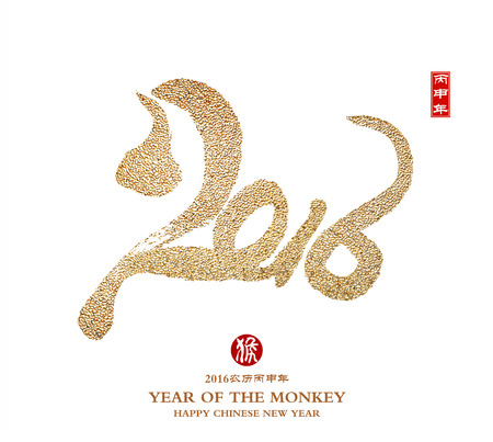 lunar new year: 2016 Chinese Lunar New Year of the Monkey Stock Photo