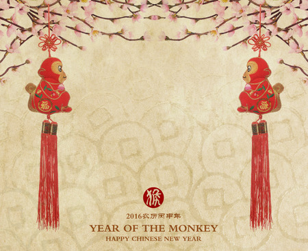 chinese new year: 2016 is year of the monkey,chinese traditional knot,Translation of icon mean monkey