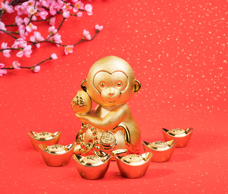 monkey silhouette: 2016 is year of the monkey,golden monkey with decoration,calligraphy fu mean good bless