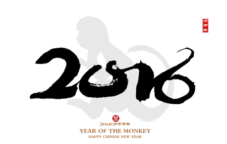 chinese ethnicity: 2016 is year of the monkey Chinese calligraphy 2016,Red stamps which Translation: good bless for new year