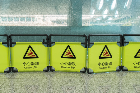mopped: Caution slip sign Stock Photo