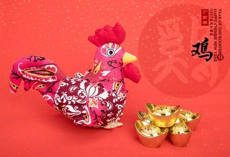 prosperidad: La tradición nudo chino: tela muñeca Gallo, traducción de la caligrafía china: sellos Rooster.Red cuya traducción: buena bendiga por Año Nuevo
