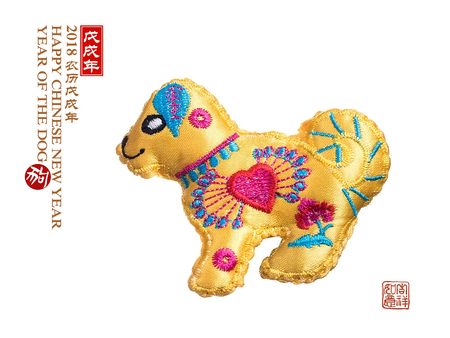 Tradition Chinese knot of a dog with Chinese calligraphy