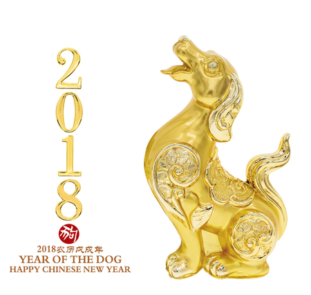 golden dog statue 2018 is year of the dog Stock Photo
