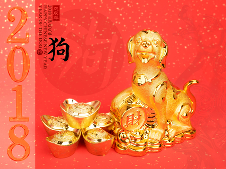 Chinese new year decoration of a golden dog