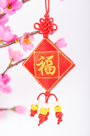Tradition decoration of Chinese,translation:calligraphy mean best wishes and good luck for the coming chinese new year
