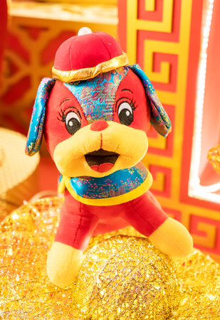 Tradition Chinese cloth doll dog Stock Photo
