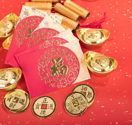Chinese New year red envelope packet with gold ingots on red paper,Chinese Language on envelop mean Happiness and on ingot and coin mean