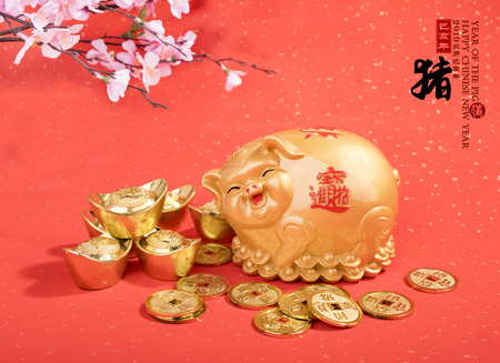 2019 is year of the pig,Golden piggy bank with red background,calligraphy translation: good bless for saving and wealth. Chinese Language on envelop mean Happiness and on ingot mean