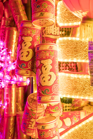 """Chinese new year ornament:firecrackers,Chinese characters translation: """"good bless"""".upside chinese wording & seal mean:""""good fortune"""""""