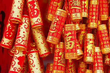 Chinese firecrackers for the chinese new year's decoration.