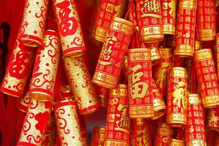 Petardos chinos para la decoración del año nuevo chino.