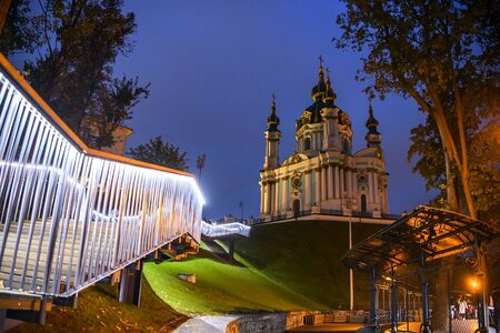 Lighted stairs lead to St. Andrew's Church. Kyiv, Ukraine. Stock Photo