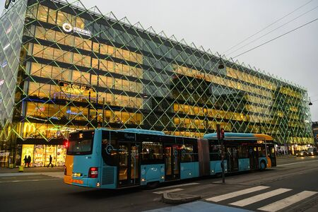 Evening view to the Danish Industry DI building in Copenhagen, Denmark.