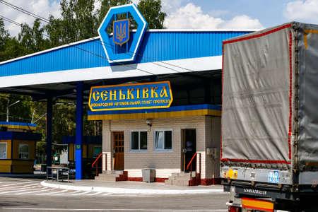 Checkpoint Senkivka, three way border crossing between Ukraine with Russia and Belarus. Chernihiv region, Ukraine.