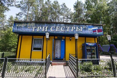 Bar Three Sisters near checkpoint Senkivka border crossing between Ukraine with Russia and Belarus. Ukraine, Stock Photo