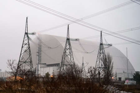New safe confinement arch over reactor 4 of Chornobyl Nuclear Power Station. Chernobyl, Ukraine,