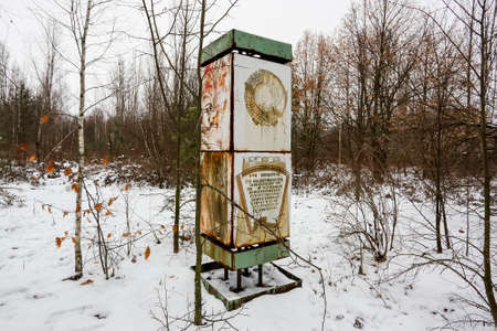 Soviet agitation stand in ghost town Prypiat. Collapsing buildings in Pripyat, Chornobyl exclusion zone