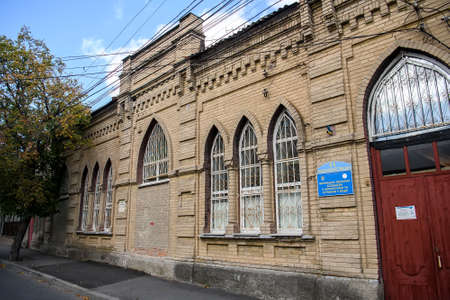 Old building former Reicher Synagogue in Vinnytsia, Ukraine. September 2020