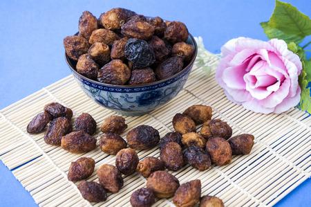 xinjiang: Xinjiang sun-dried apricot
