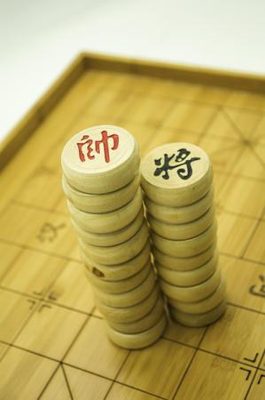 avocation: Chess Stock Photo