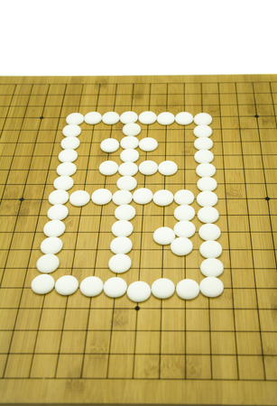 avocation: the game of go