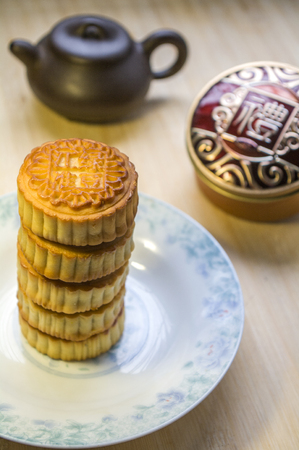 cake factory: Moon cakes