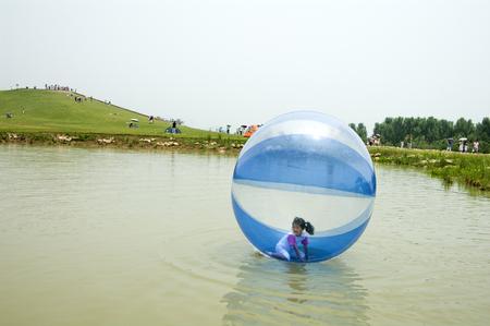 lake shore: Anhui province Hefei lake shore prairie playground
