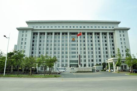 transporte terrestre: City high rise building