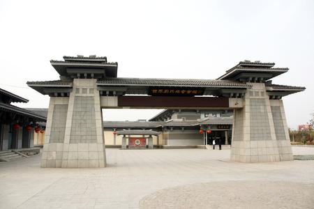 Liu's Association of the World Park
