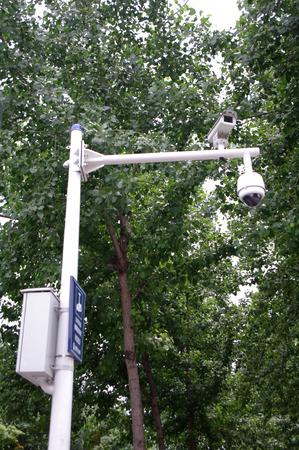 rd: Surveillance camera