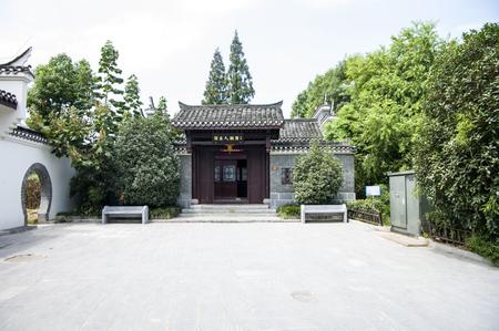 public housing: Former residence of Sun Liren, Sanhe ancient town, Anhui, Hefei