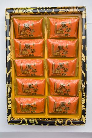 maltose: Pineapple cakes