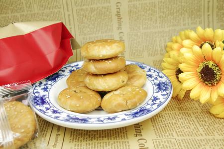 Mount Huangshan sesame seed cake 스톡 콘텐츠