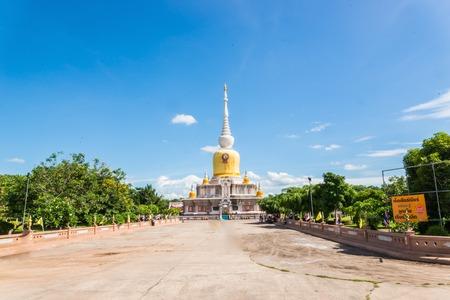 dun: Buddhas relics in Thailand, Name is phra tard na dun