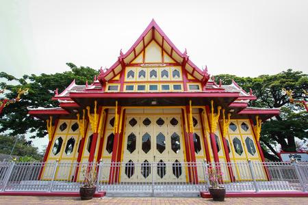 hua hin: Building at Hua Hin station