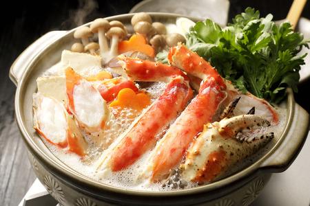 Hot pot of red king crab 免版税图像 - 97838612