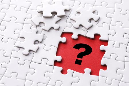 Question mark image Фото со стока - 98202380