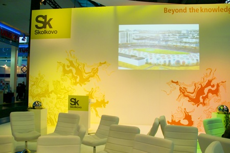 HANNOVER, GERMANY - MARCH 5, 2011: stand of the Skolkovo in CEBIT computer expo, Hannover, Germany. Skolkovo innovation center, a planned high-tech business area in Moscow Oblast, Russia. Stock Photo - 9020141