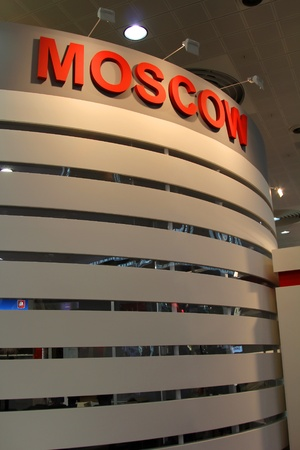 HANNOVER, GERMANY - MARCH 10: stand of the Moscow city on March 10, 2012 in CEBIT computer expo, Hannover, Germany. CeBIT is the world